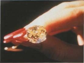 Dijamant Eureka